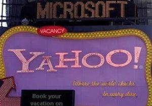 Las empresas buscan competir en el área de búsquedas contra su rival, Microsoft.