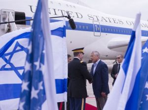 Chuck Hagel a su llegada a Israel, este domingo. / POOL (GETTY IMAGES)