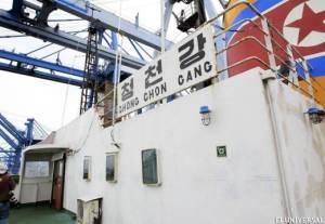 Panamá mantiene posición de apelar a ONU en caso de barco con armas cubanas. (Efe)