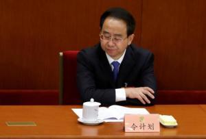 Ling Jihua, secretario personal del ex presidente chino, Hu Jintao, en Pekín. REUTERS